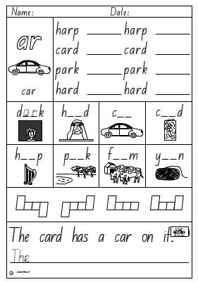 Ar And Or Words Phonics Worksheet - Scalien