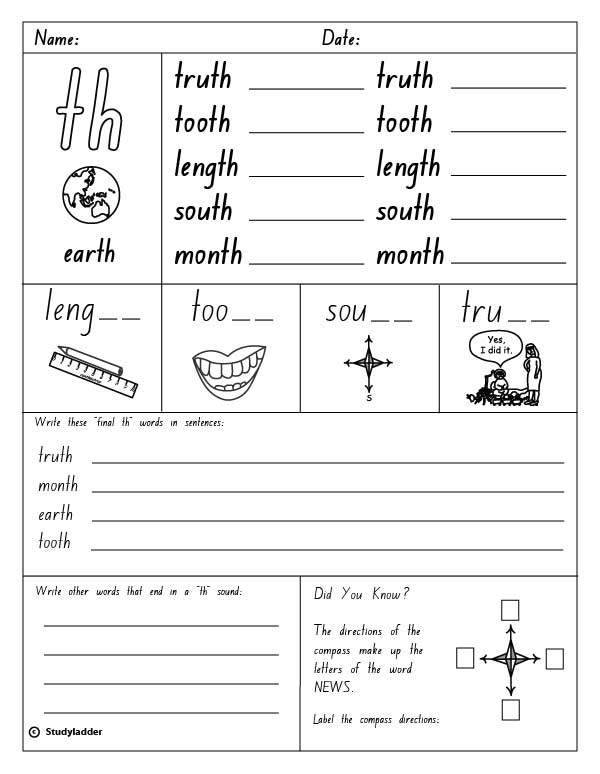 Consonant Digraph Th Worksheets - Laptuoso