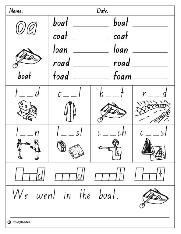 Vowel Digraph oa English skills online interactive activity – Oa Worksheets