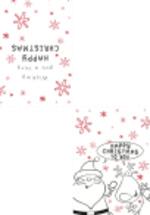 Santa Reindeer Card (1 page)