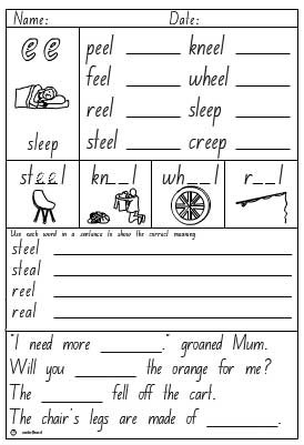 Vowel Digraph ee Activity Sheet