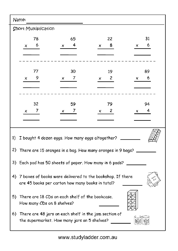 multiplication lessons year 4 y3 4 word problems for ision and multiplication by vanadesse. Black Bedroom Furniture Sets. Home Design Ideas