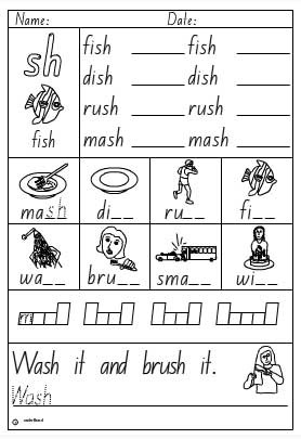 Digraph Worksheet SH CH TH by Beyond Words Speech and Language Therapy