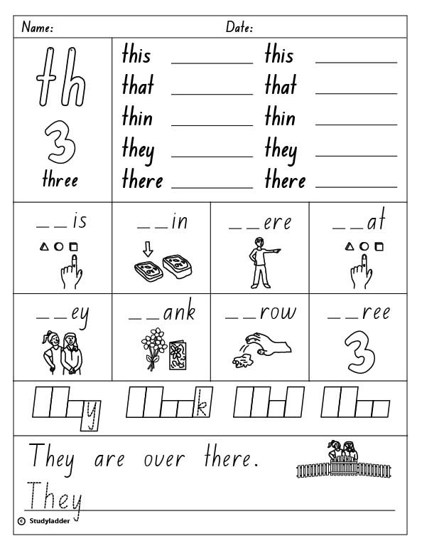 Th Worksheets Sheet Print – Th Worksheets for Kindergarten