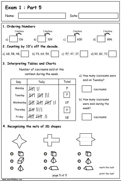 Exam 1 : part 5