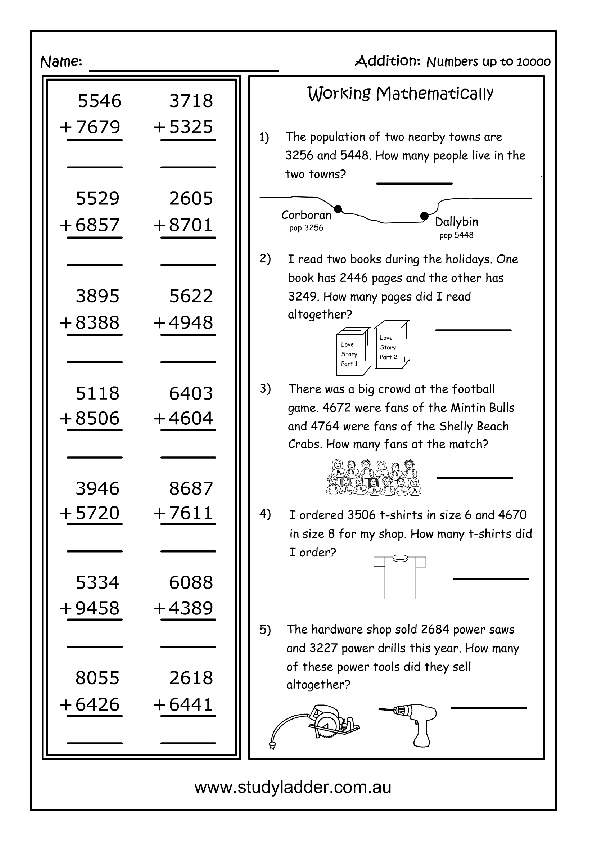 Addition of four digit number - Studyladder Interactive