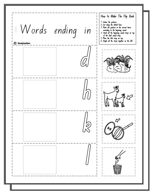 make a flip book word family id english skills online