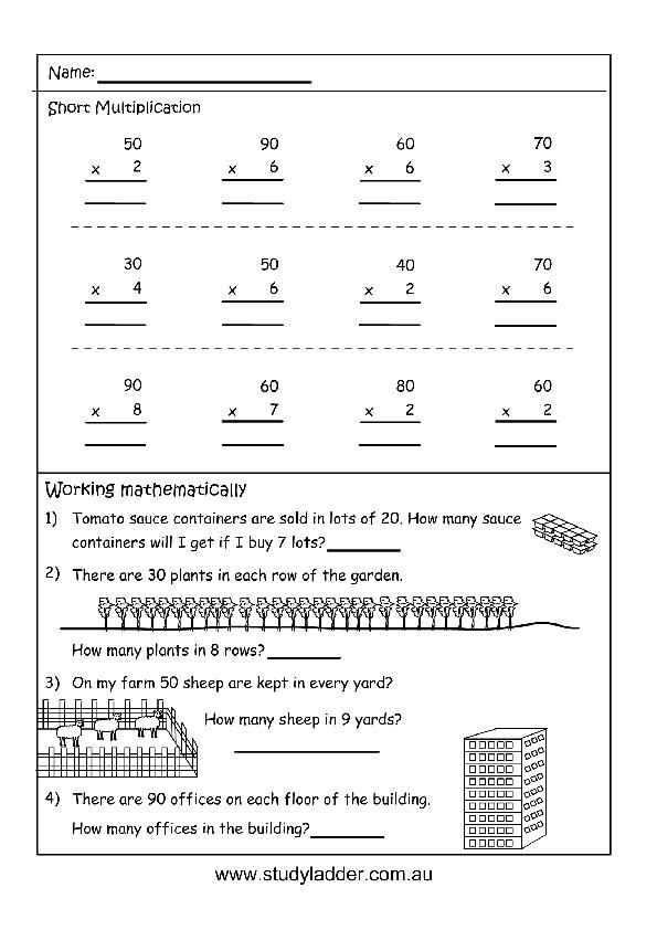short multiplication of multiples of 10 studyladder interactive learning games. Black Bedroom Furniture Sets. Home Design Ideas